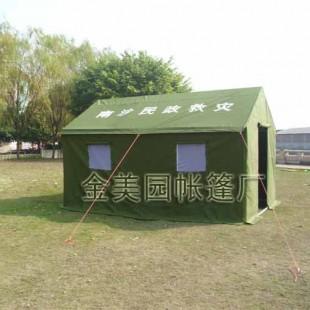 篷,组装帐篷,推拉篷,帐篷 佛山南海金美园帐篷厂