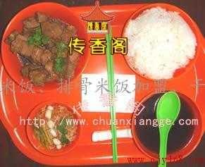 排骨米饭做法 排骨米饭加盟 排骨米饭项目 山东传香阁