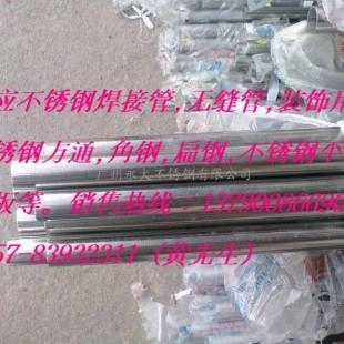 供应各种材质 规格不锈钢方通管