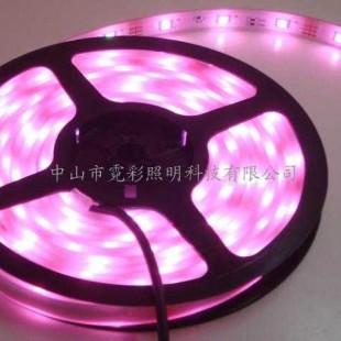 LED5050贴片灯条