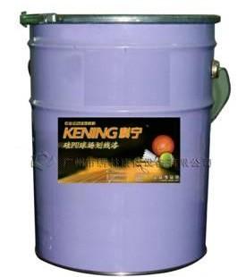 供应单组分胶水塑胶跑道胶水绣林企业