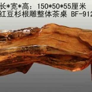 红豆杉根雕整体茶几 福建根雕茶桌供应商 福州青榕工艺木雕厂