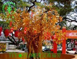 大型许愿树 古庙许愿树 定做许愿树 心愿树 仿真许愿树 金叶许愿树
