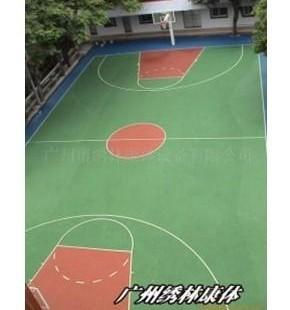 硅PU 塑胶篮球场 网球场球场材料