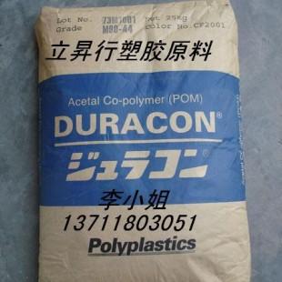 东莞POM 日本宝理 EW-02 抗静电,导电