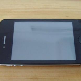 直板摩能尼采I8手机尼彩手机供应商 上海顺风购物网
