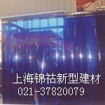 防弧光隔断、防弧光屏风、焊渣隔挡屏、焊渣隔挡帘