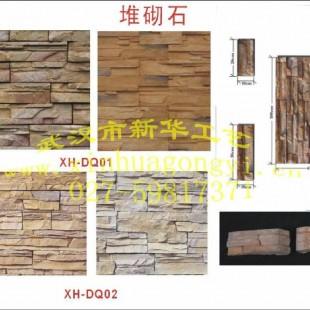 供应石灰石人造文化石 石灰石模具供应商 武汉市黄陵区新华工艺饰品厂