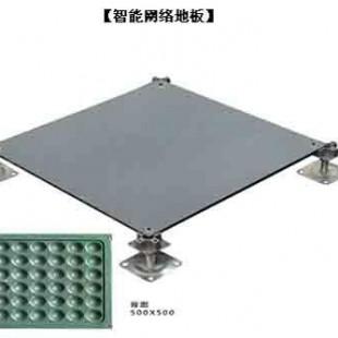 兰州甘肃兰州专业安装/施工全钢抗静电地板中国著名商标