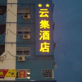 北京发光字制作北京亚克力发光字制作安装公司