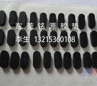橡胶脚垫 东莞橡胶垫供应商 东莞市东坑铭源脚垫制品厂