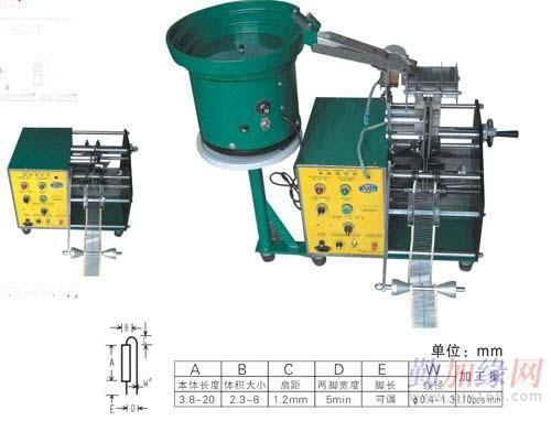 东莞散带合并电阻成型机F型-打K