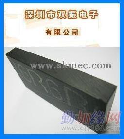 深圳抗静电板材PA电木等板材