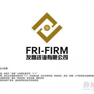 惠州标志设计,惠州标志设计公司,惠州标志制作找蓝点