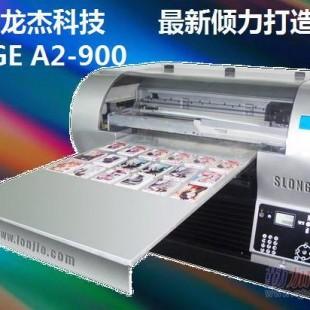 数码彩印机、平板打印机生产厂家