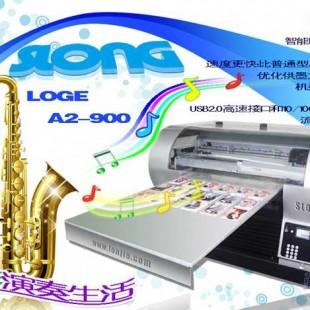 数码皮革打印机厂家