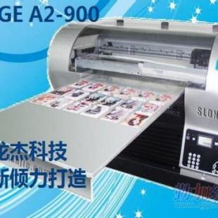 五金数码印刷机数码印刷机设备五金数码印刷机制造商