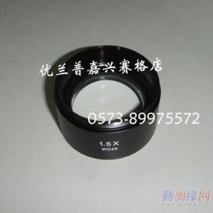 增倍镜 体视显微镜辅助物镜 显微镜配件 光学镜片