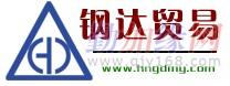郑州供应舞钢抗湿硫化氢腐蚀用钢板SA516Gr70HIC