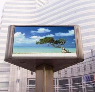 石家庄led显示屏制作,LED电子显示屏,LED大屏幕,LED生产厂家