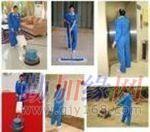 北京保洁公司 西城区开荒保洁公司