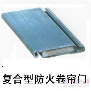 上海防火电动门厂,上海防火门厂家