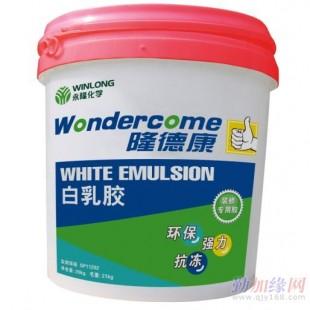 隆德康强力环保型白乳胶