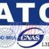 ����ϵ�Դ GB7260 / IEC62040 ����