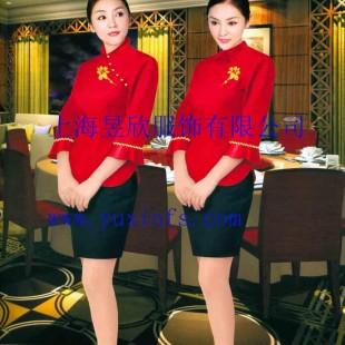 上海定做酒店服务员制服 酒店服装定制