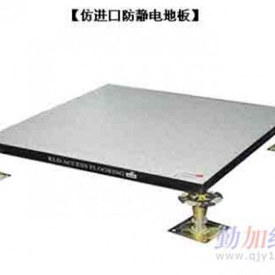 兰州拉萨全钢抗静电地板批发/生产/专业安装就找兰州常秀防静电地板