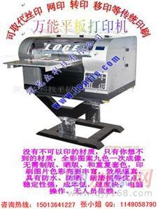 鼠标数码印刷机硅胶鼠标垫彩印机价格厂家图