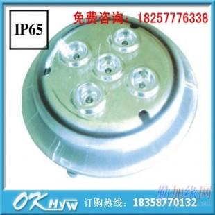 浙江海洋王NFC9173,NFC9173LED固态免维护顶灯,NFC9173性能型号价格