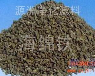专业生产高标准海绵铁滤料水处理滤料供应商