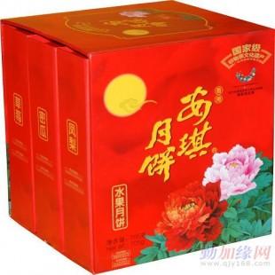 供应2012深圳安琪月饼团购官网安琪月饼厂家安琪月饼批发商