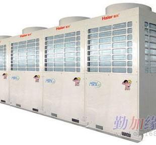 海尔中央空调 海尔商用中央空调 海尔吊天花空调价格便宜