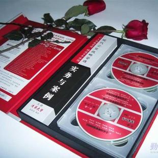 北京光盘包装盒 光盘卡书制作 化妆品包装盒 土特产包装盒设计制作