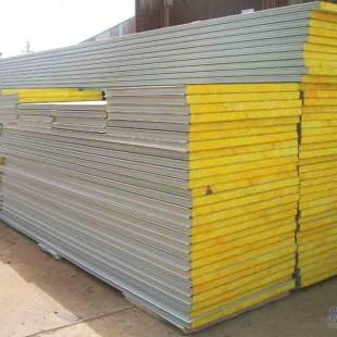 彩钢岩棉复合板供应,山东彩钢岩棉复合板厂家,山西彩供应商 山东淄博永固彩钢公司