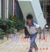 东城区搬家公司65487709钢琴搬运拆装家具