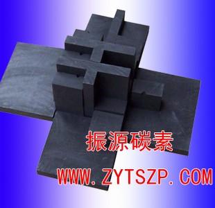 金刚石锯片烧结模具供应商 辉县市振源碳素制品厂