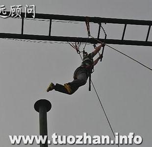 南京拓展训练感想之攀岩拓展培训项目