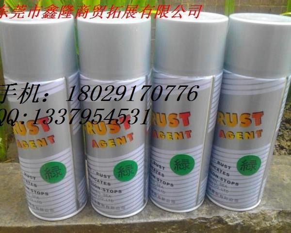 蓝孔雀绿色防锈剂印尼千层糕图片
