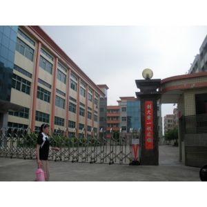 东莞桥头工业区8935平米三层厂房出售