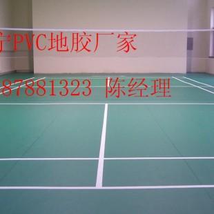 南宁专业PVC球场地胶,气排球场地胶铺设