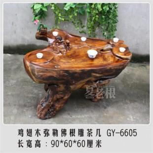鸡翅木茶桌 根雕茶几 树根茶桌 功夫茶几 实木茶台 根雕茶桌