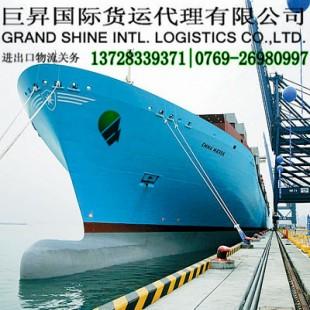 瑞士洗发水进口清关代理香港进口洗发露到东莞