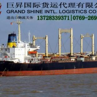 日用品香港进口关税沐浴露进口代理