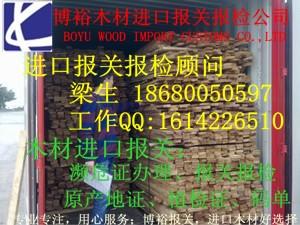 中山港刺猬紫檀进口报关包税价格