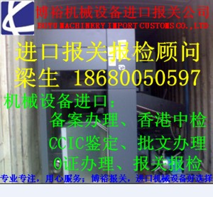 钦州港柴油发电机组进口报关需要交多少关税