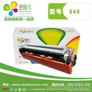 柳州打印机,复印机,一体机耗材,品牌原装硒鼓墨盒色带