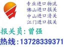 如何从香港代理洗发水免关税进口清关